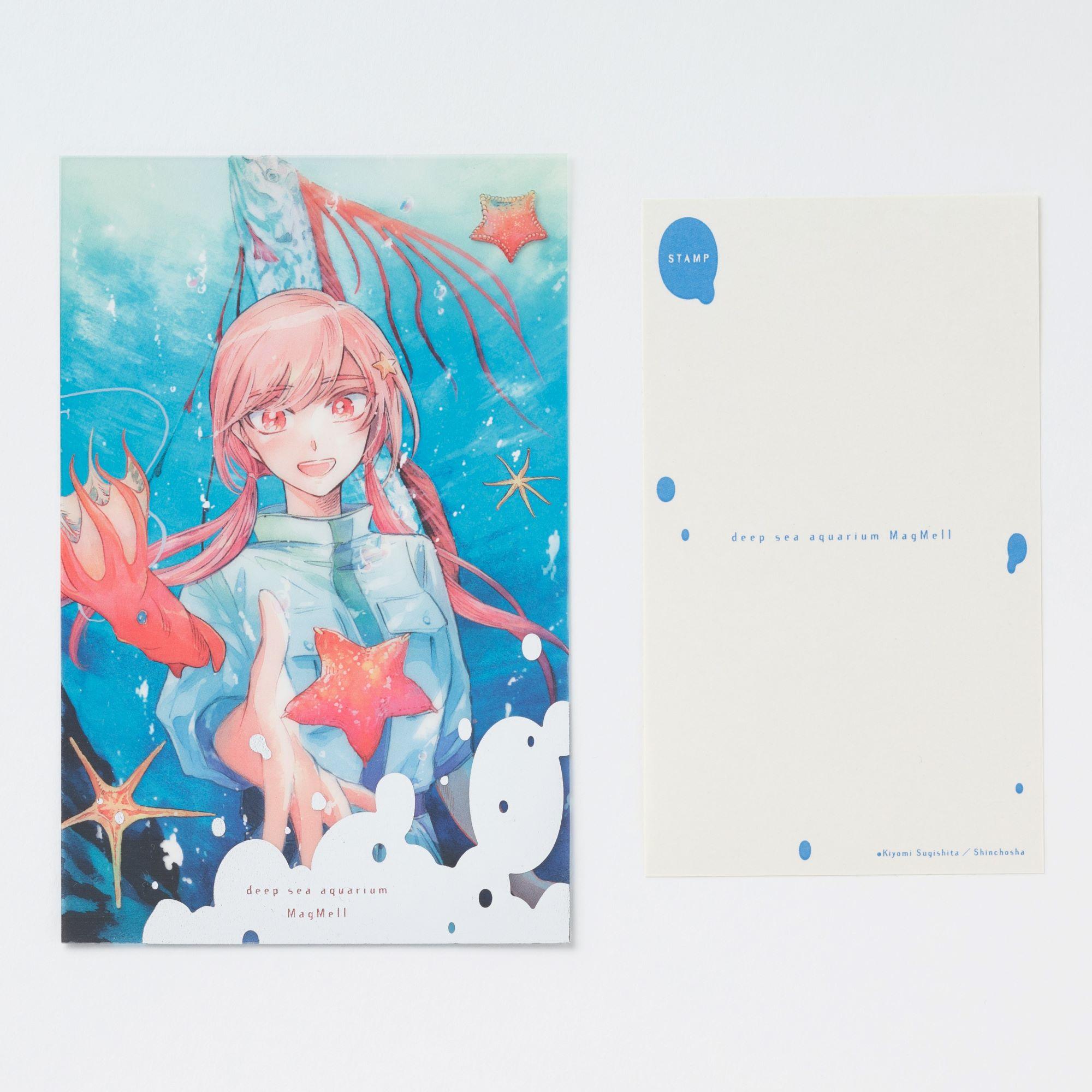 『マグメル深海水族館』クリアポストカード④(長泉湖)