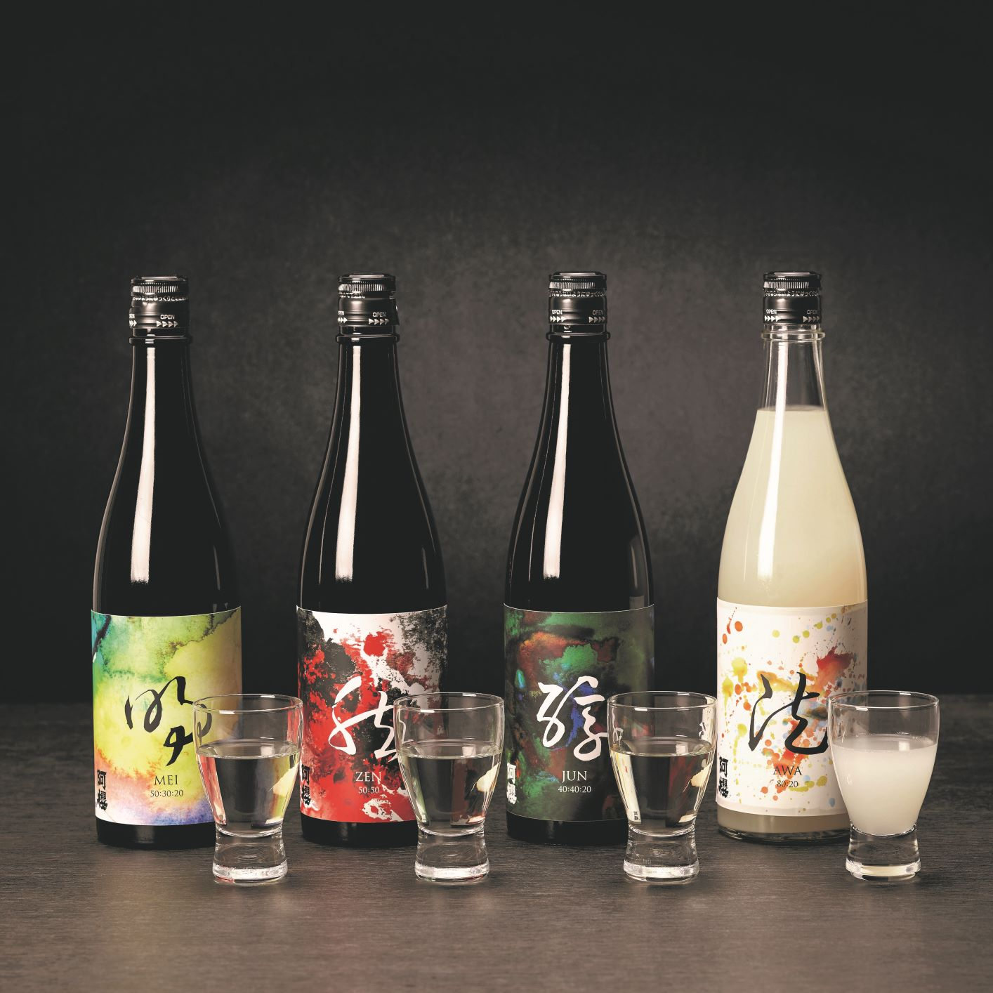 伝統蔵アッサンブラージュ日本酒4本セット(日・阿櫻酒造)(週刊新潮DM紹介)