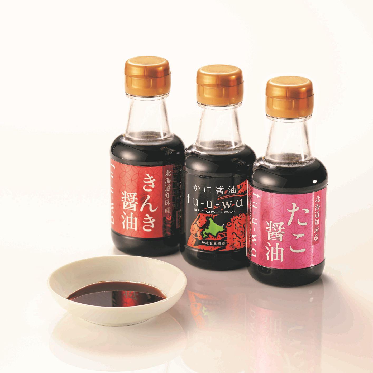 知床海鮮醤油セット(日・知床ジャニー)(週刊新潮DM紹介)