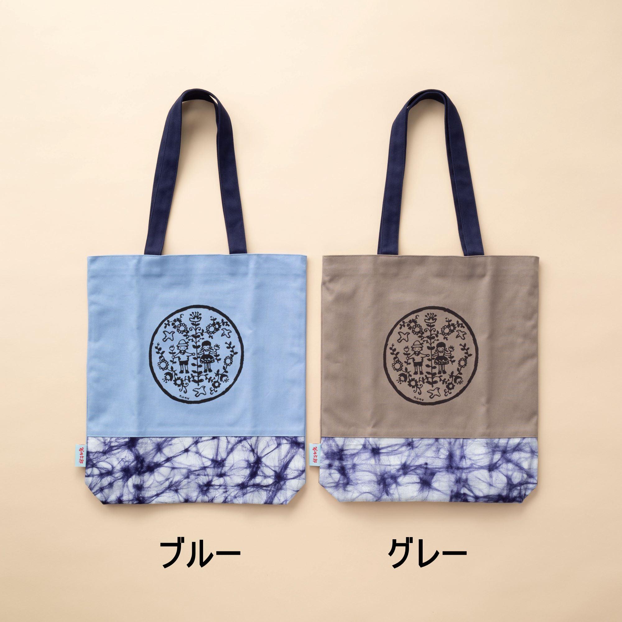 谷内六郎 手提げバッグ 〈『遠い日の絵本 谷内六郎画集』より〉