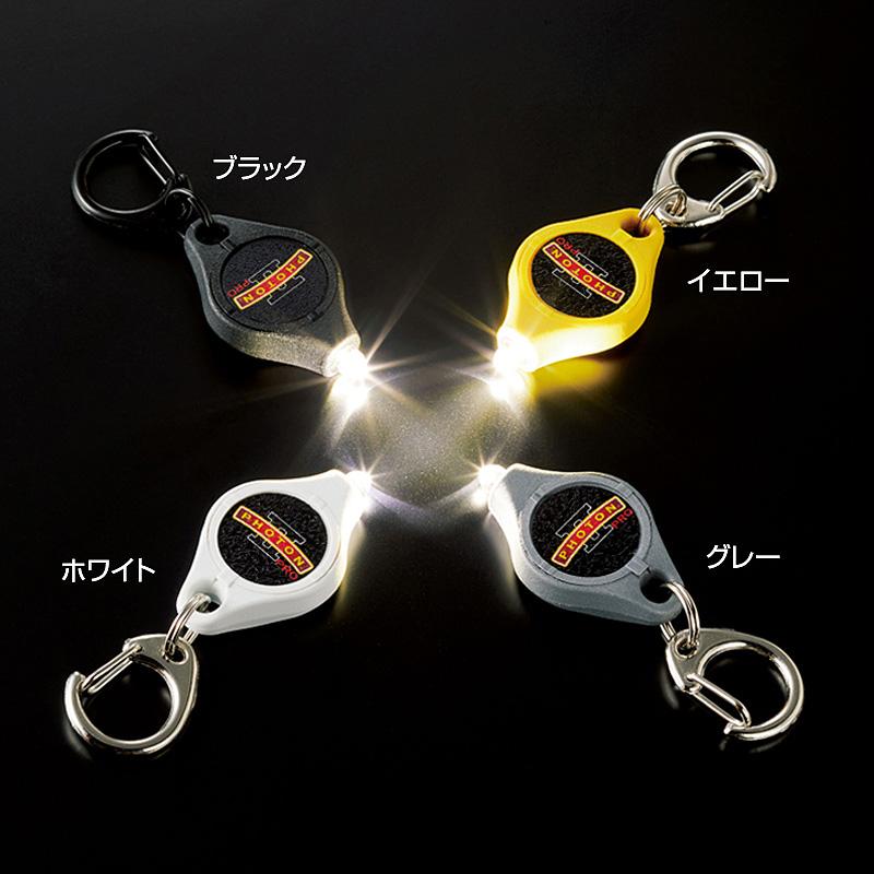 LEDマイクロライト(米・エルアールアイ)(週刊新潮DM紹介)