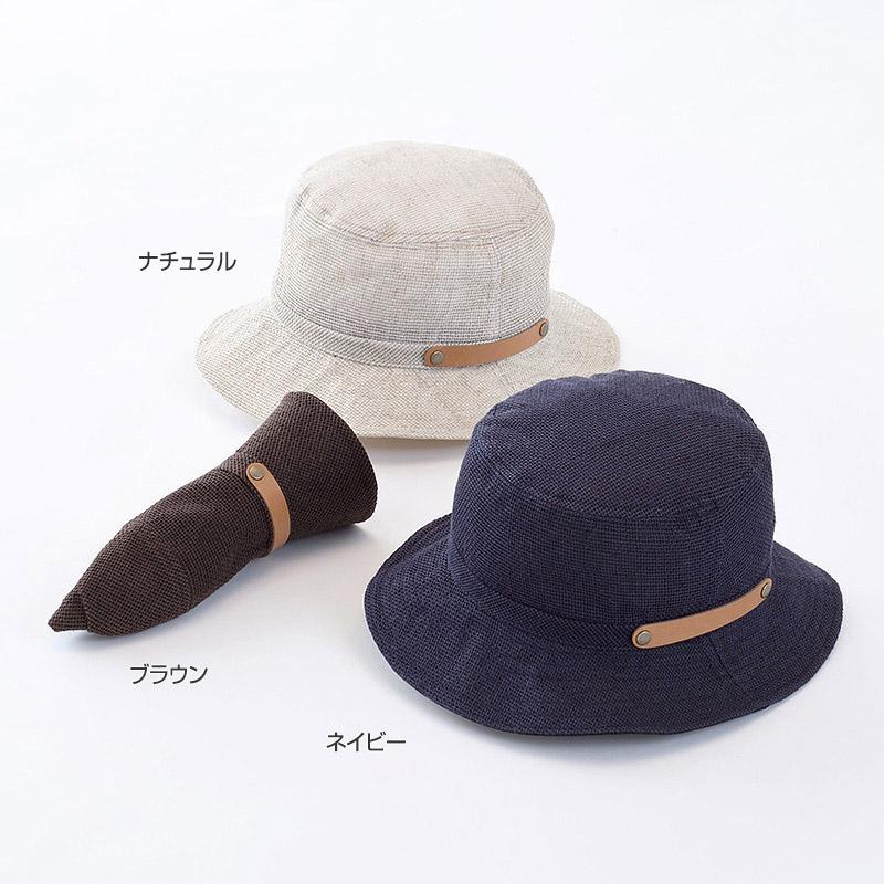【416】麻ハット(日・井上帽子)(週刊新潮紹介)