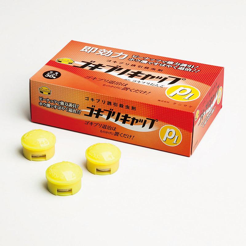 ゴキブリキャップP1(30個入×2組)(日・タニサケ)(週刊新潮DM紹介)