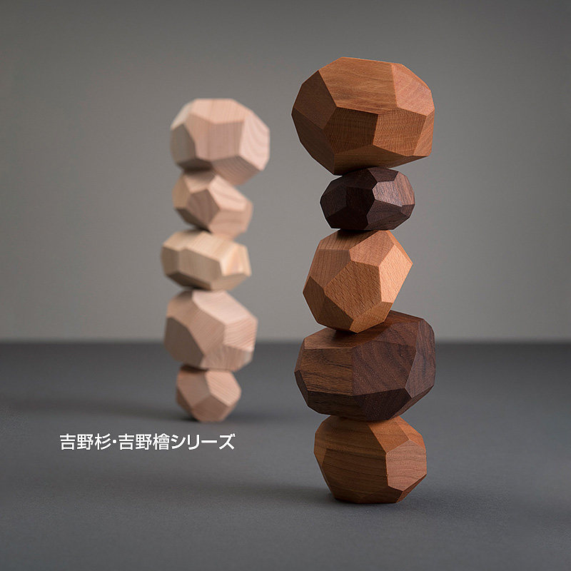 【465】tumi-isi 吉野杉・吉野檜シリーズ(日・エーヨン)(週刊新潮紹介)