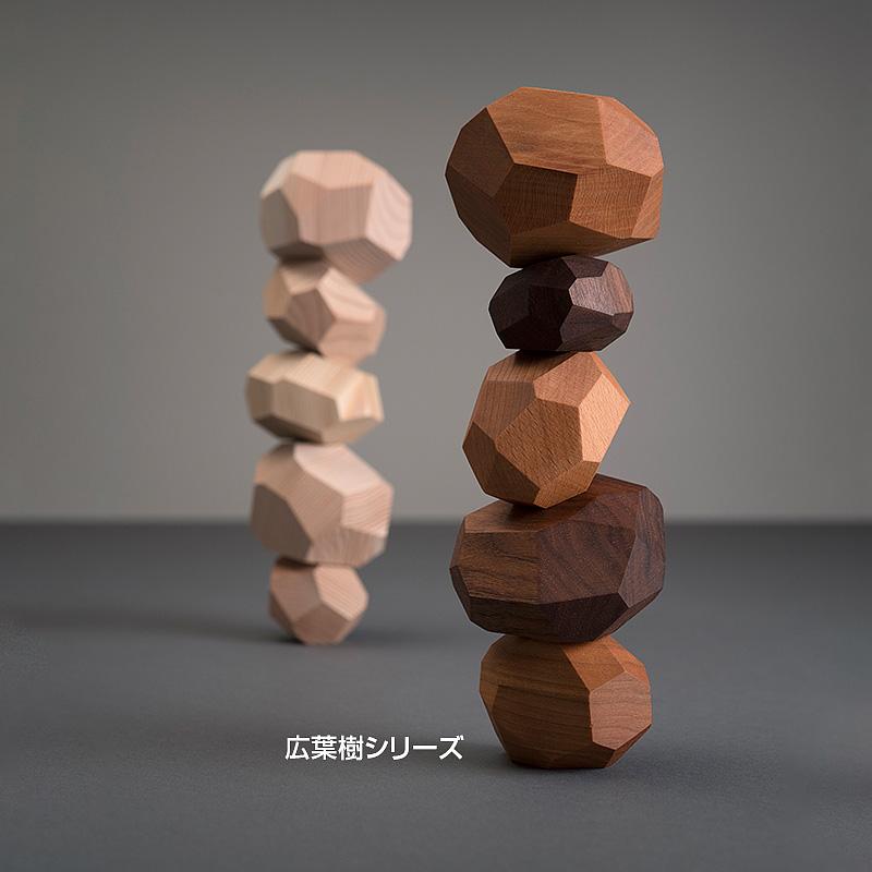 【465】tumi-isi 広葉樹シリーズ(日・エーヨン)(週刊新潮紹介)