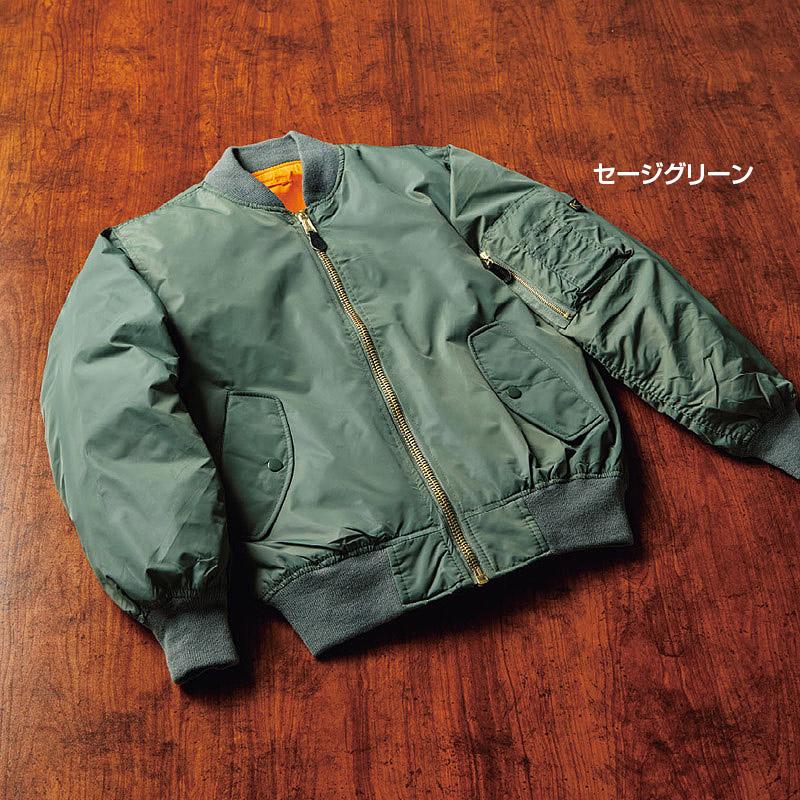 ライトウェイトMA-1フライトジャケット(米・ロスコ)(週刊新潮DM紹介)