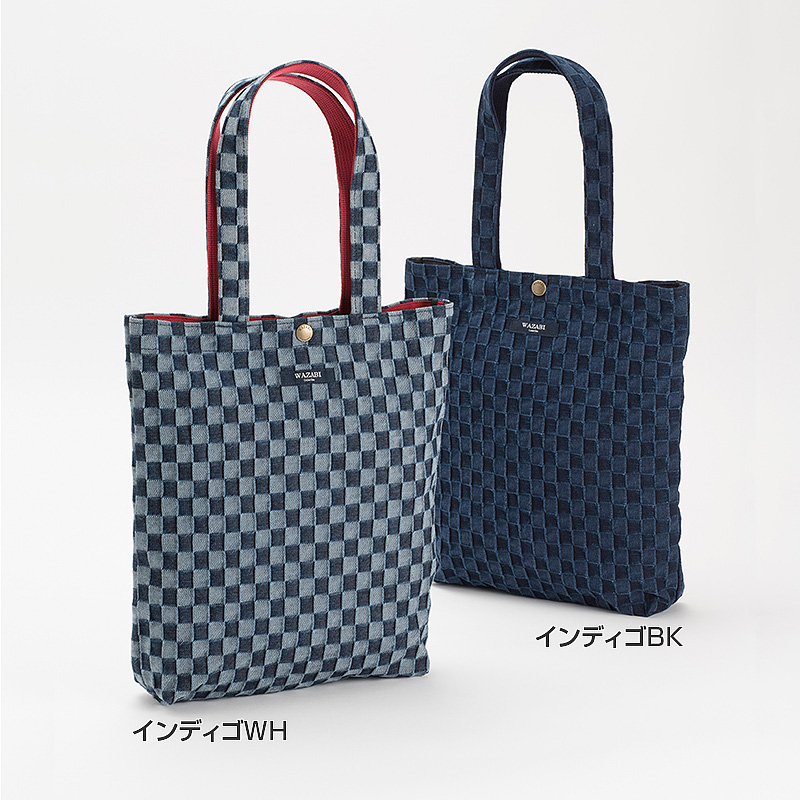 【477】WAZABI立体市松デニムトート(日・カーム)(週刊新潮紹介)