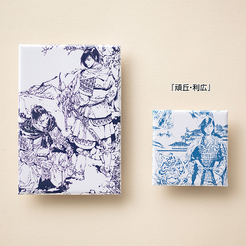 「十二国記」缶マグネットセット【二】<頑丘・利広>