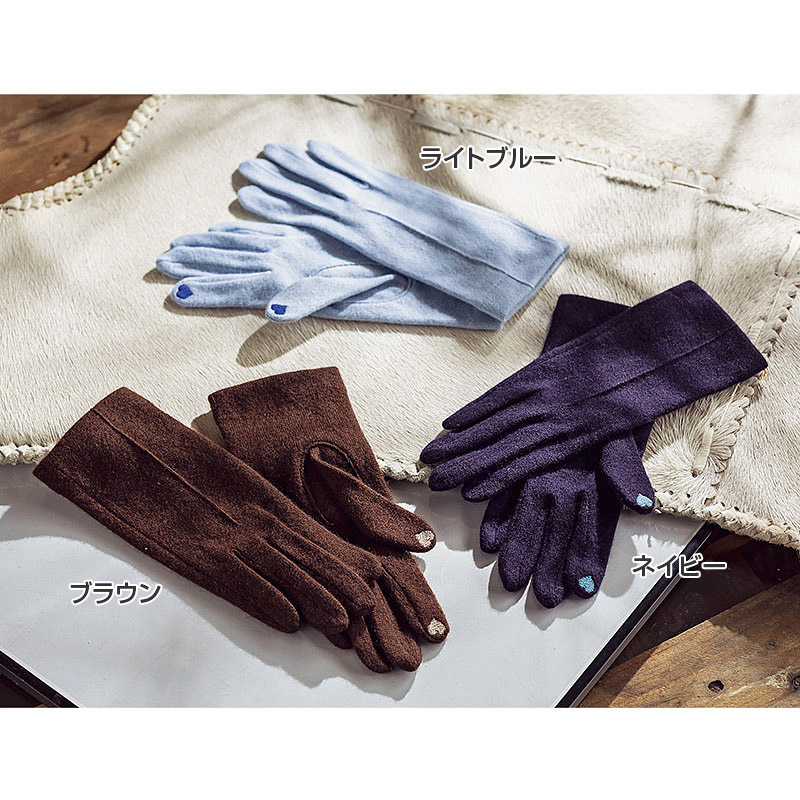 カシミヤ100%日本製レディース手袋(日・白鳥繊維工業)(週刊新潮DM紹介)