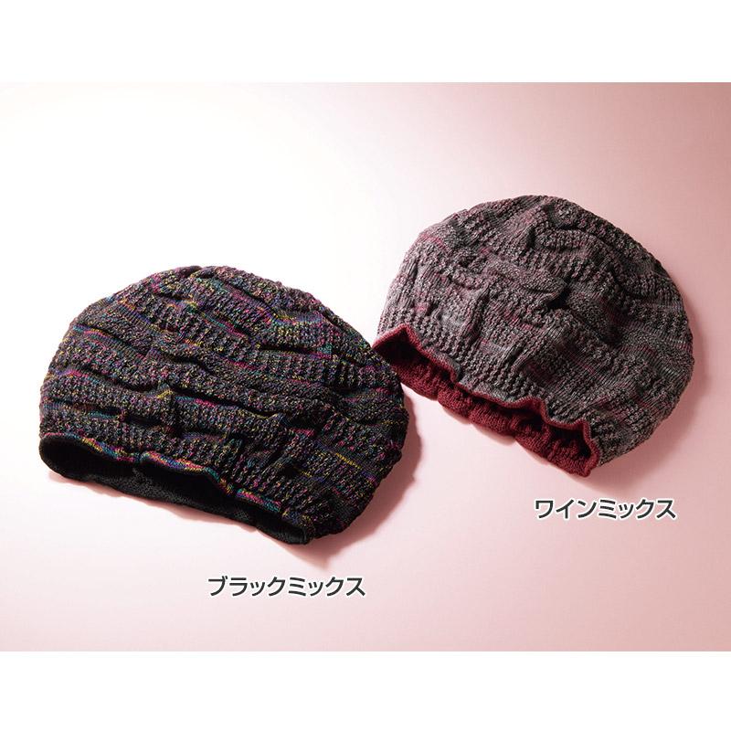 髪にやさしいふんわりニット帽(2色組)(日・メイダイ)(週刊新潮DM紹介)