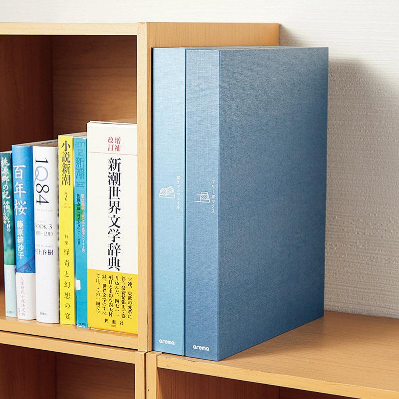 自分まとめファイル(日・キングジム)(週刊新潮DM紹介)