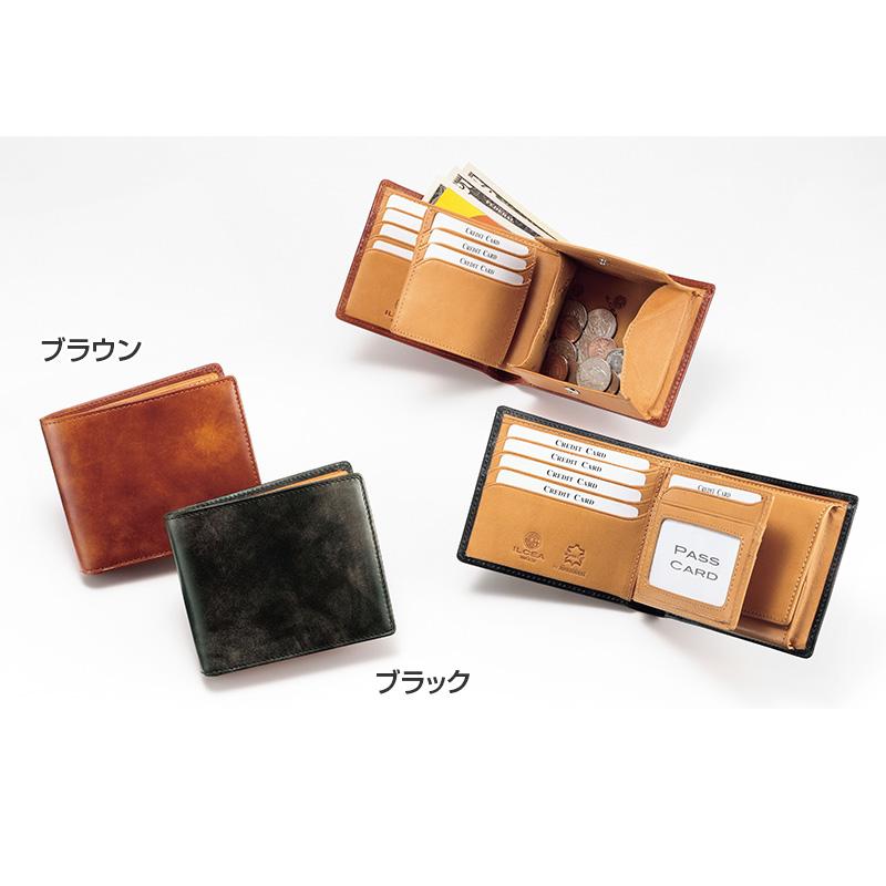 ミュージアムカーフ二つ折り財布(日・スノビスト)(週刊新潮DM紹介)